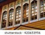 wooden palace of king alexey... | Shutterstock . vector #420653956