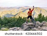 mountain biker success  looking ... | Shutterstock . vector #420666502