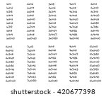 isolated multiplication table... | Shutterstock .eps vector #420677398