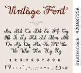 elegant calligraphic script... | Shutterstock .eps vector #420687256