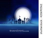 vector illustration ramadan... | Shutterstock .eps vector #420690562