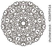 vector mandala round. ethnic... | Shutterstock .eps vector #420695416