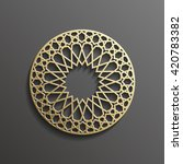 islamic 3d gold on dark mandala ... | Shutterstock .eps vector #420783382