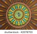 State of Illinois Capital Dome - stock photo