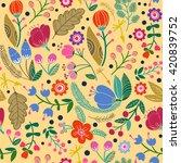 beautiful floral seamless... | Shutterstock .eps vector #420839752