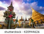wat phra kaew  temple of the... | Shutterstock . vector #420944626