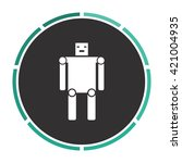robot simple flat white vector...
