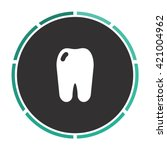 tooth simple flat white vector...