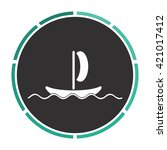 yacht simple flat white vector...