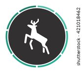 deer simple flat white vector...