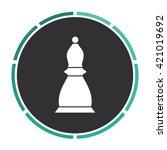 chess bishop simple flat white...