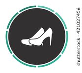 shoes simple flat white vector...