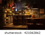 Stock photo this is interior of modern european pub 421062862