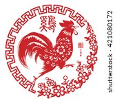 Rooster Year Chinese Zodiac...
