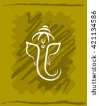 ganesha the lord of wisdom... | Shutterstock .eps vector #421134586