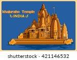 vintage poster of khajuraho... | Shutterstock .eps vector #421146532