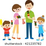 family  bbq | Shutterstock . vector #421235782