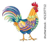 rooster   symbol of the 2017... | Shutterstock .eps vector #421257712