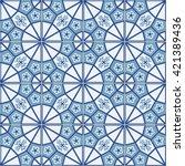 gorgeous seamless  pattern ... | Shutterstock .eps vector #421389436