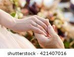 engagement newlyweds.  wedding... | Shutterstock . vector #421407016