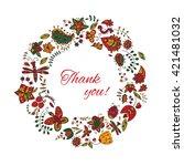 vector floral frame. doodles.... | Shutterstock .eps vector #421481032