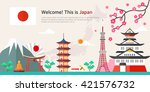 japan landmarks illustration | Shutterstock .eps vector #421576732
