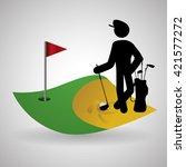 golf design. sport icon.... | Shutterstock .eps vector #421577272