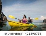 kayaking fun activity holiday... | Shutterstock . vector #421590796