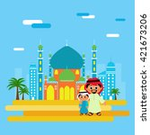 illustration of arabic man with ... | Shutterstock .eps vector #421673206