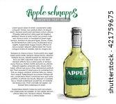 hand draw of apple schnapps... | Shutterstock .eps vector #421759675