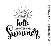 hand lettering inspirational... | Shutterstock .eps vector #421798336