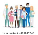 medical team. group of hospital ... | Shutterstock .eps vector #421819648