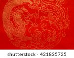 red rice paper with golden... | Shutterstock . vector #421835725