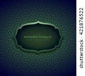 ramadan kareem islamic... | Shutterstock .eps vector #421876522