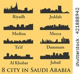 set of 8 city silhouette in...