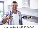 portrait of happy man having... | Shutterstock . vector #421906648