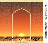 ramadan background. ramadan... | Shutterstock .eps vector #421940875