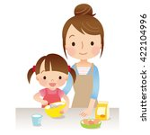 cute style person | Shutterstock . vector #422104996