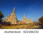 phra nakhon si ayutthaya  ... | Shutterstock . vector #422186152