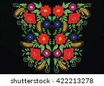 hungarian folk art | Shutterstock .eps vector #422213278