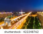 triumphal arch  victory park... | Shutterstock . vector #422248762