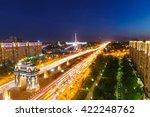 Triumphal Arch  Victory Park...