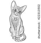 hand drawn ink pattern.... | Shutterstock . vector #422313502