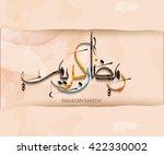 illustration of ramadan kareem... | Shutterstock .eps vector #422330002