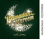 ramadan kareem vector... | Shutterstock .eps vector #422354836