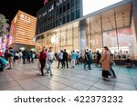 shanghai  china   may 4  2016 ... | Shutterstock . vector #422373232