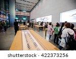 shanghai  china   may 4  2016 ... | Shutterstock . vector #422373256