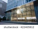 shanghai  china   may 4  2016 ...   Shutterstock . vector #422405812