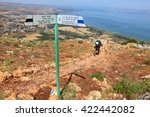 Tourist Hiking Trail With...