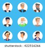 cute cartoon human avatars set  ... | Shutterstock .eps vector #422516266